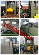 出售:500吨废钢龙门剪