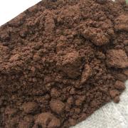 工业废料铜泥