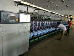 出售:青岛自动络筒机