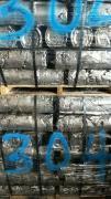 不锈钢304精铸炉料