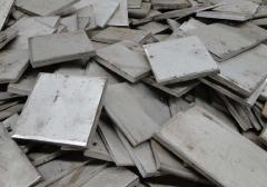 供应电解镍板 镍块 英可镍板
