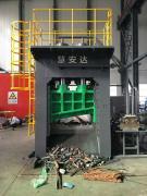 出售:慧安达ZQY系列龙门剪(300吨/500吨/630吨)