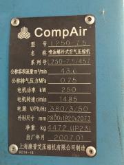 43立方空压机3台