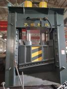 出售:1250吨龙门剪