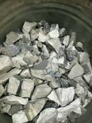 常年供应:50#钒铁,80#钒铁,钒氮合金,