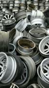 供应各种废铝