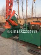 出售:450吨虎头剪
