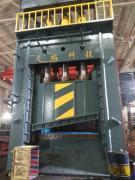 天福科技  1250敞开式重型剪切机