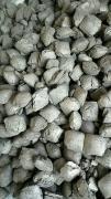 收钒铁.钒氮合金,高钒,五氧化二钒(片钒粉钒),氮化钒铁,偏钒酸安等