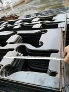 出售:30吨3一5个厚冲件余料废钢