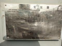 出售:s9-10000变压器