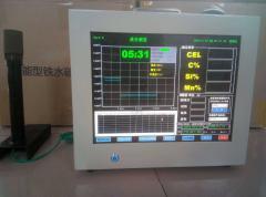 出售:电脑版智能型炉前铁水分析仪