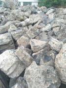 供应钛铁渣,精炼渣,脱氧剂,氧化铝75,碳化硅65