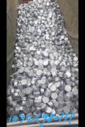 6系铝刨丝、铝屑、铝压饼、量大