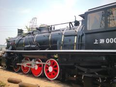 出售上游蒸汽机车