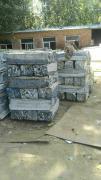 彩钢岩棉小压块(长期合作)