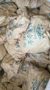 高价收购:钒铁,钒氮合金,高钒,五氧化二钒(片钒,粉钒)氮化钒铁,偏钒酸铵