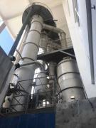 出售:25吨四效降膜蒸发器