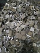 镍板,钒铁,钼铁,钴板,钨铁,废钨,废钼,