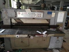 出售:qz_1300c全张切纸机