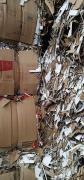 大量出箱包场黄花同纸