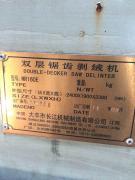 MR160-E锯齿剥绒机