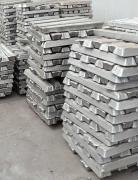 供应:长期出售非标铝锭