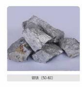 底价出售-上海神运钼铁