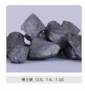 底价出售-上海神运稀土镁
