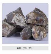 底价出售-上海神运钛铁