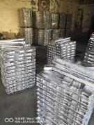 再生铝熔炼炉