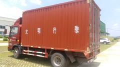 供应:4.2米蓝牌厢式货车