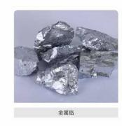 底价出售-上海神运金属铬