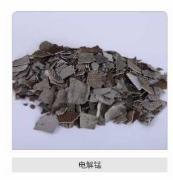 底价出售-上海神运电解锰