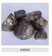 底价出售-上海神运金属锰锭