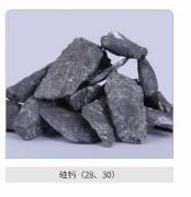 底价出售-上海神运硅钙合金