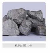 底价出售-上海神运稀土硅