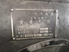 供应:车床3台 碾平机