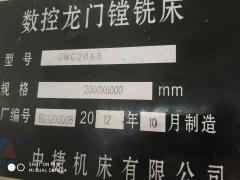 供应:数控龙门铣GwC6020
