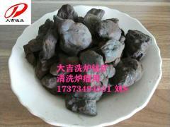 廠家直銷高硅鋼廠用 洗爐錳礦粒度1-8 1-3 3-8 含量16-25