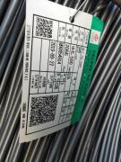 北台线材 Q235 6.5 大量到货
