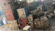 供应:100吨注塑模具钢