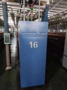 供应:高并48锭 YH148短纤倍捻128锭146筒径2台 FA516细纱贝斯特480锭