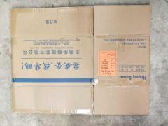 供应:10000吨再利用纸箱