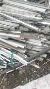 型材铝合金