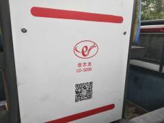供应:过包机 安检门 身份证刷卡器处置