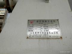 供应:淀粉厂压滤机4台