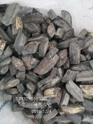 钨钢合金回收