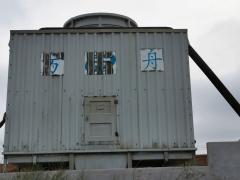 供应:方舟开式冷却塔