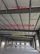 供应:出售二手钢结构一栋